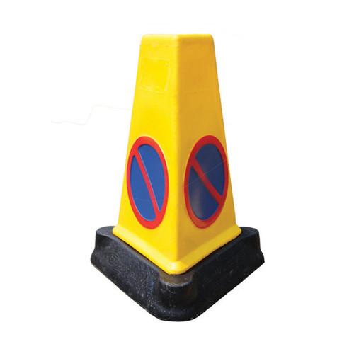 No Waiting Cone - 2 Piece Triangular
