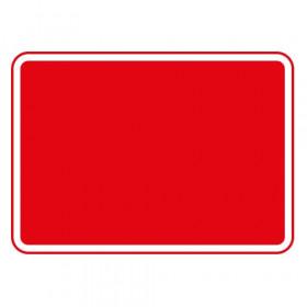 Metal Signs 1050mm x 750mm