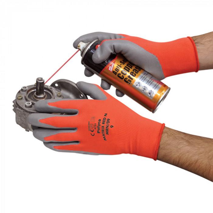 Matrix Red and Black - Nitrile (Cut Level 1 - Glove) EN388