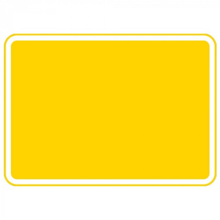 Metal Blank Plate Yellow 600 x 450mm