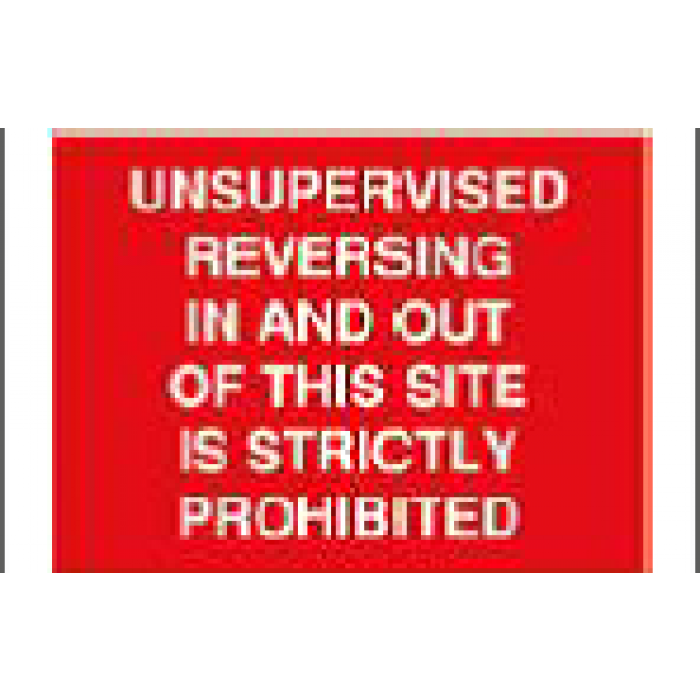 UNSUPERVISED REVERSING IN AND OUT OF THIS SITE IS STRICTLY PROHIBITED